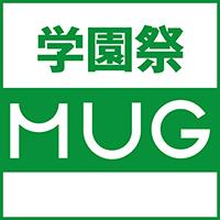 【東京校】学園祭「MUG」2017のお知らせ!